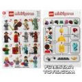 LEGO – Minifigures Series 6 Collectable Leaflet