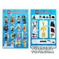 LEGO – Minifigures Series 2 Collectable Leaflet